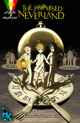 The Promised Neverland - Ep 08